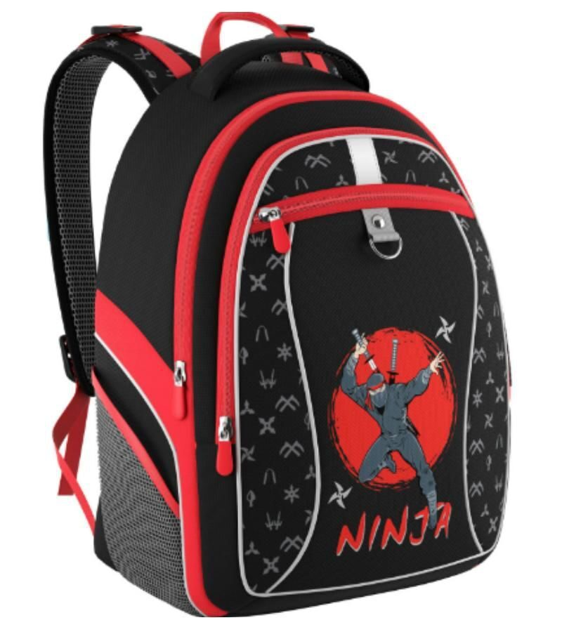 b4e880e30827 Купить Школьный Рюкзак ERICH KRAUSE NINJA 42451 в интернет-магазине ...