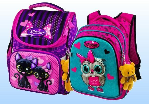 3423cf299bb3 WINNER - Ранцы рюкзаки школьные Виннер 1-4 класс по лучшей цене ...